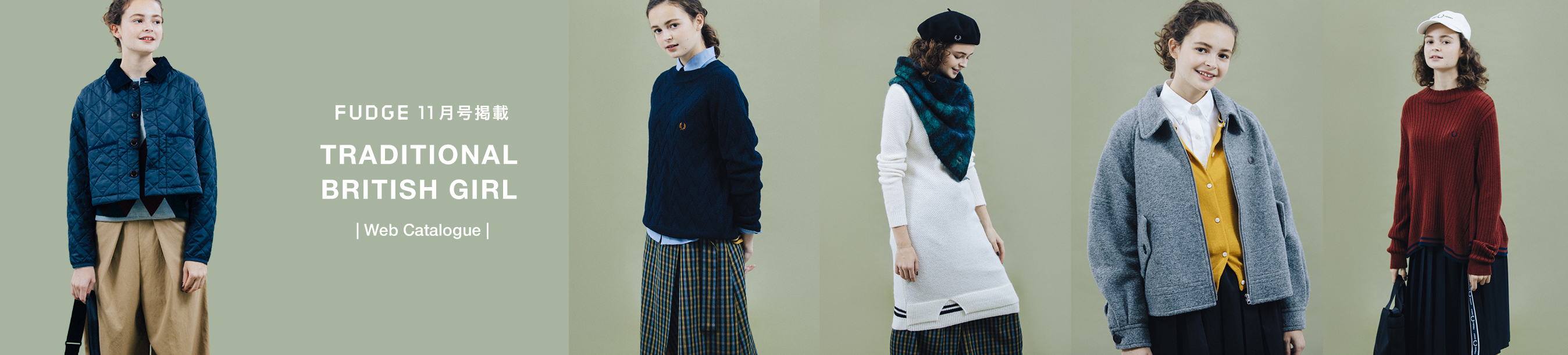 FUDGE x FRED PERRY 2019年11月