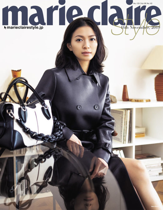 marie claire style  2019 11