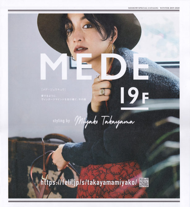 FELISSIMO_MEDE19F
