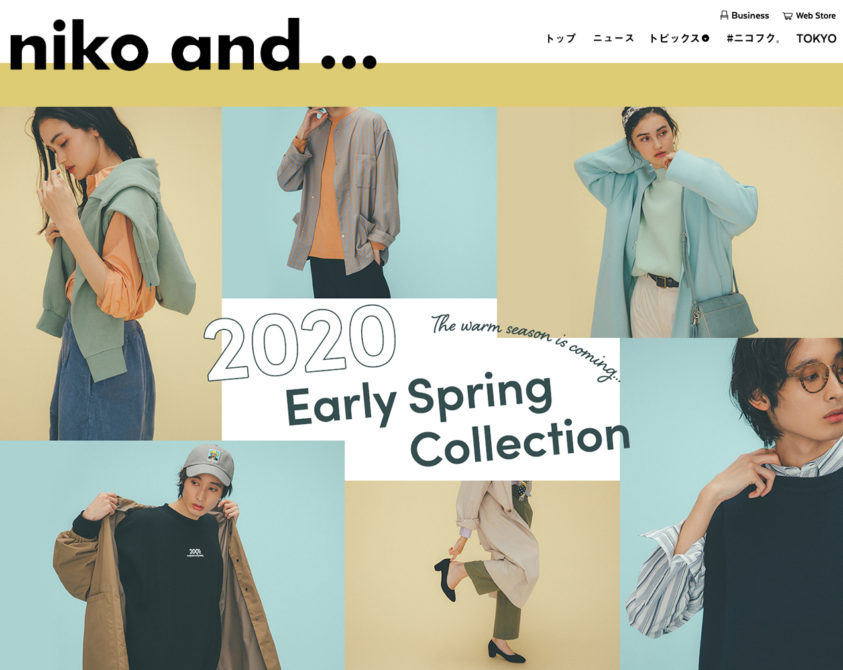 niko and... 2020 early spring
