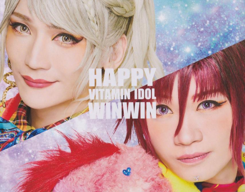 WINWIN_blu-ray-jk_2020-1
