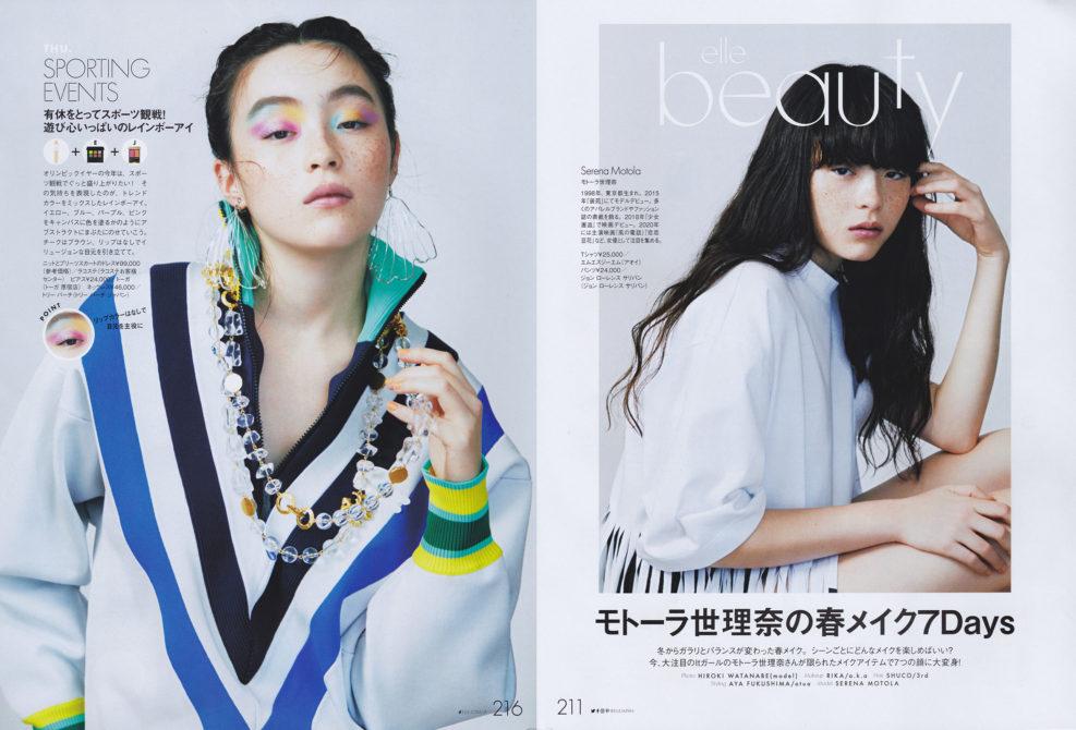 ELLE JAPON 2020年4月号