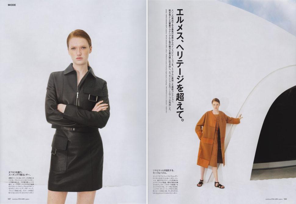 FIGARO japon_2020年4月号
