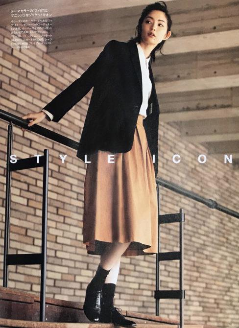Hankyu Style Book 2020 3月