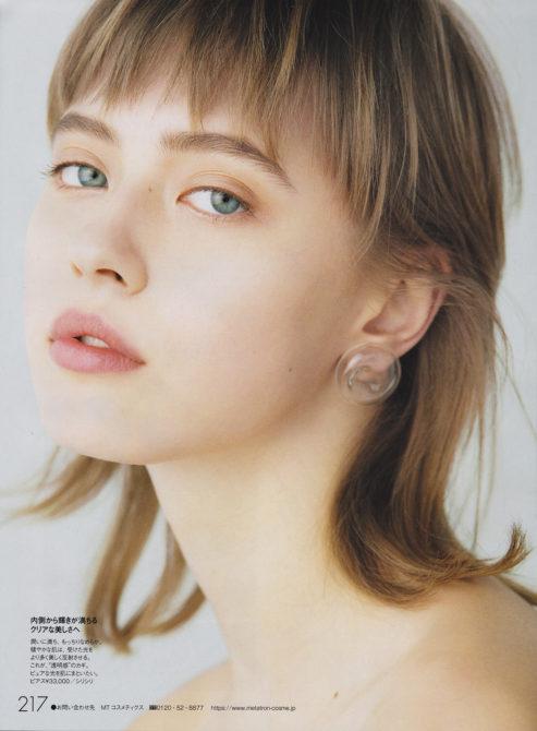 ELLE JAPON_2020年6月号