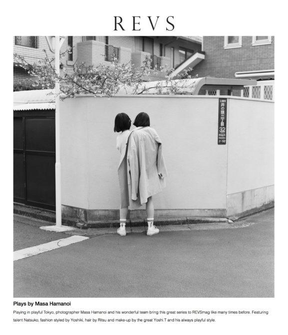 REVS magazine_2020.07