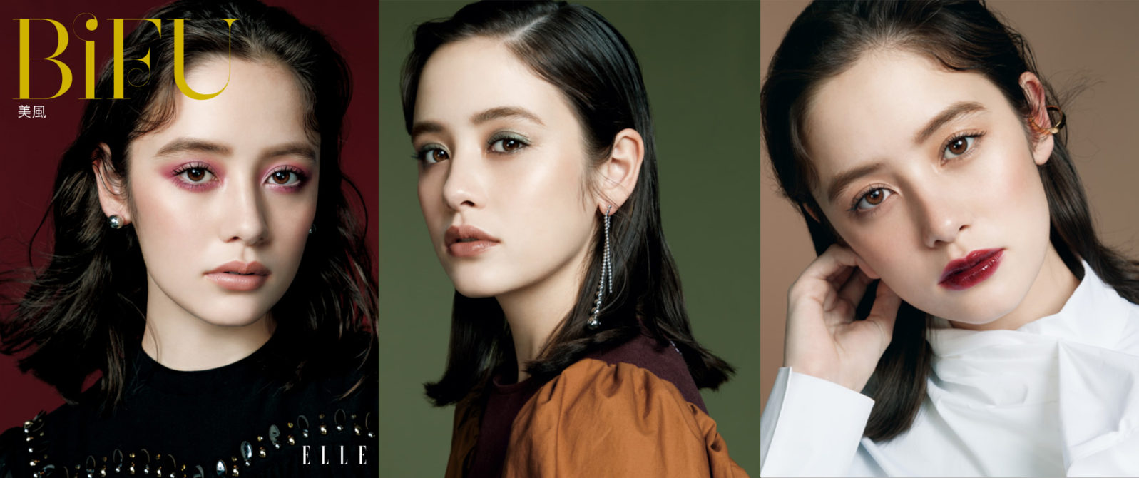 TAKASHIMAYA Cosmetic Magazine _美風 BiFU_ 2020 秋