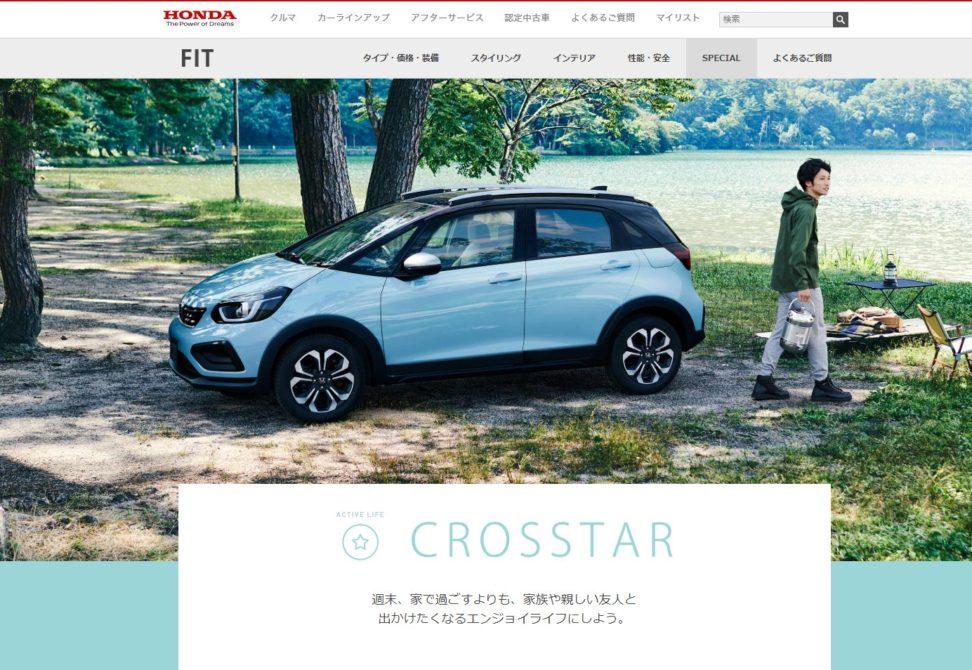 HONDA_crosstar