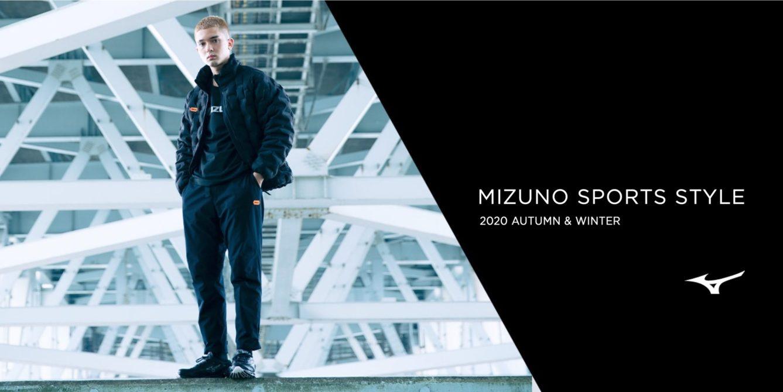 MIZUNO SPORTS STYLE_2020AW