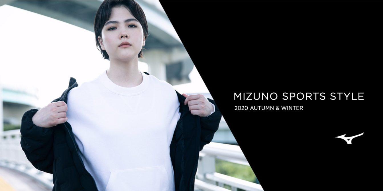 MIZUNO SPORTS STYLE_20AW