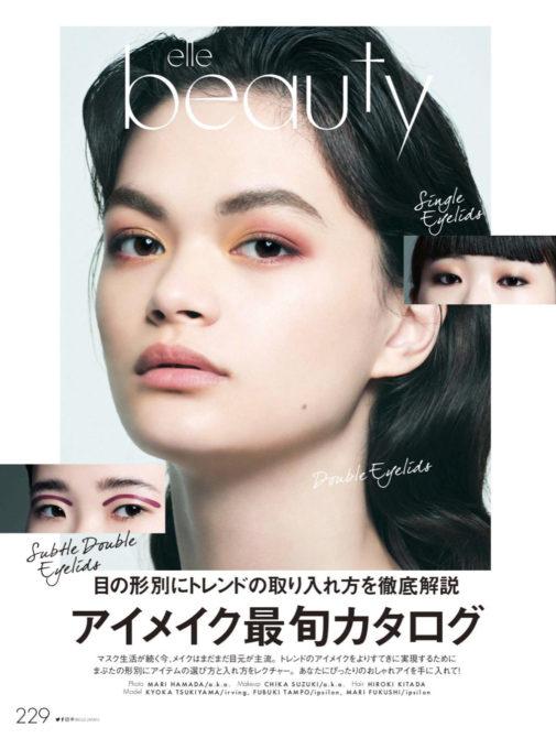 ELLE JAPON_2020年11月号