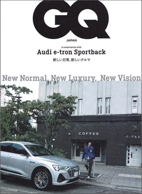 GQ JAPAN×Audi e-tron Sportback