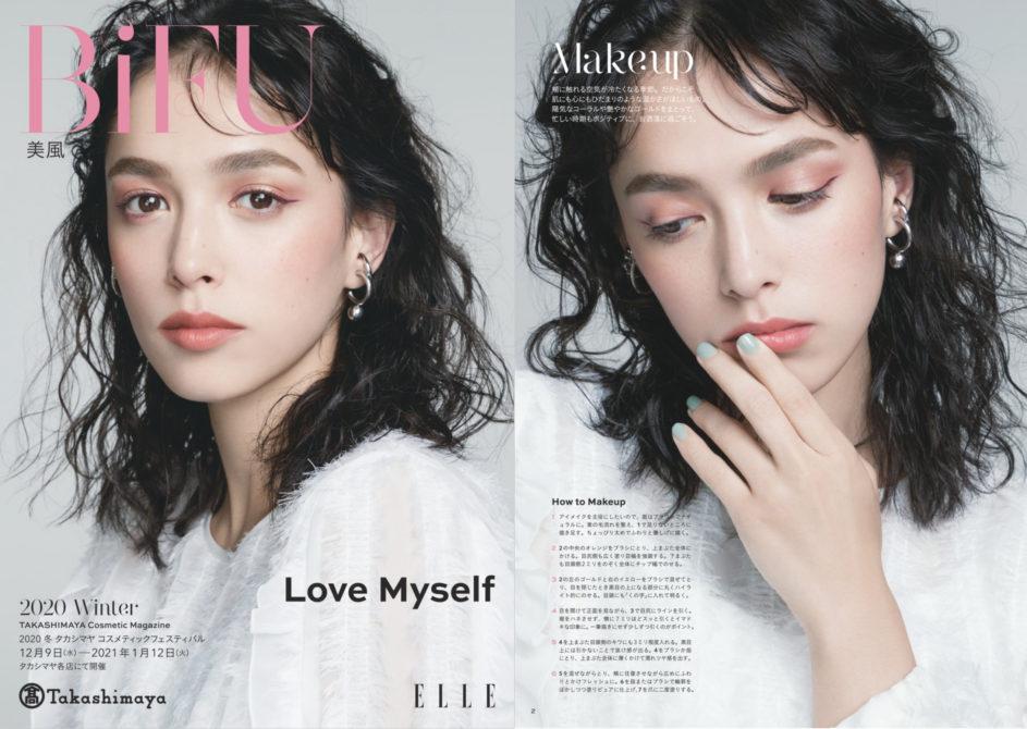 TAKASHIMAYA Cosmetic Magazine _美風 BiFU_ 2020 Winter