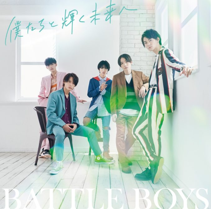 BATTLE BOYS_CDJK