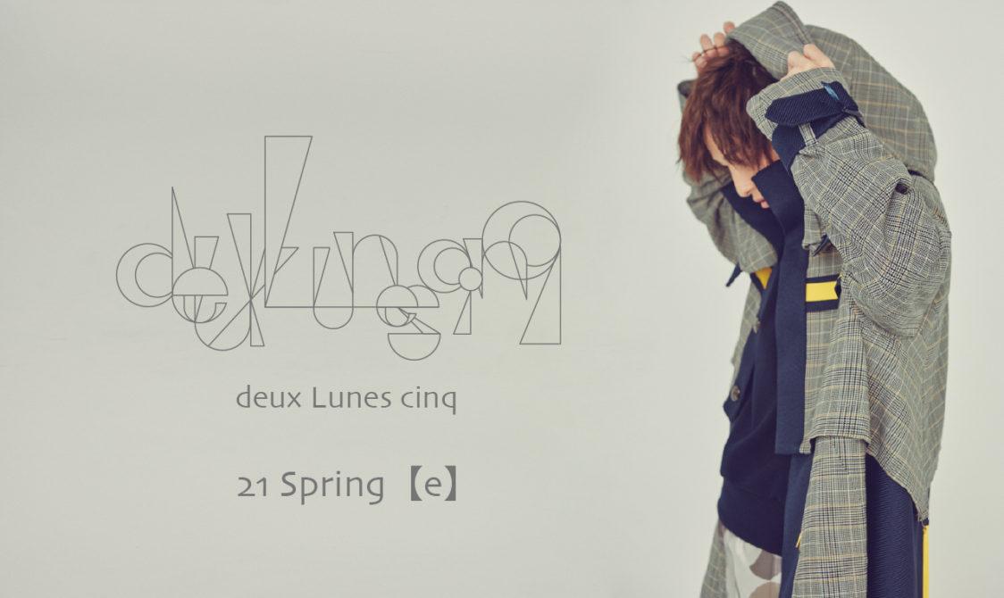 deux Lunes cinq_21 Spring