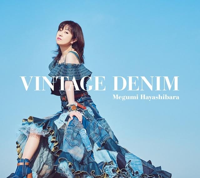 VINTAGE DENIM_30th Anniversary Best Album_林原めぐみ