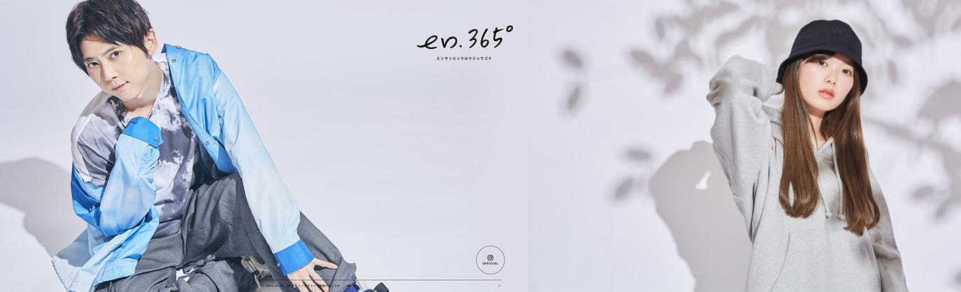 en.365°_2021SS LOOKBOOK