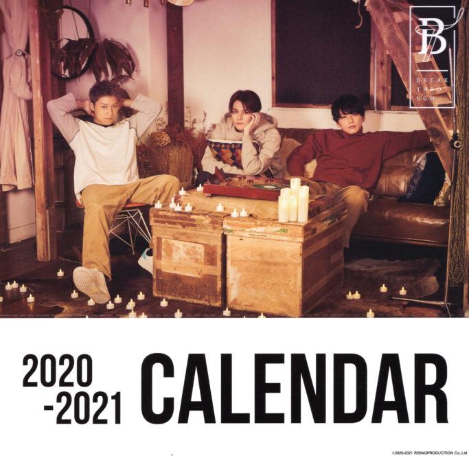 Lead 2020-2021 CALENDAR