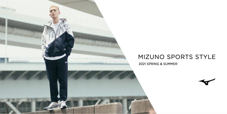 MIZUNO SPORTS STYLE _ 21SS