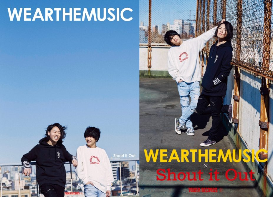 Shout it out×WEARTHEMUSIC