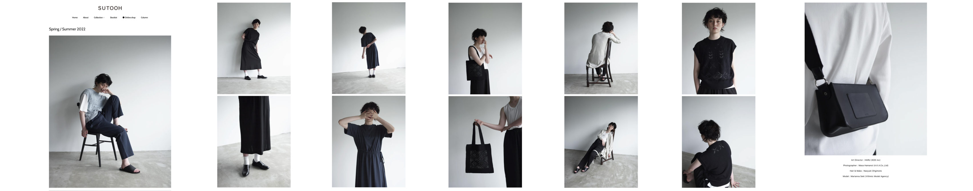 SUTOOH   2022 Spring&Summer Collection
