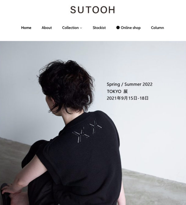 SUTOOH_2022S/S Collection